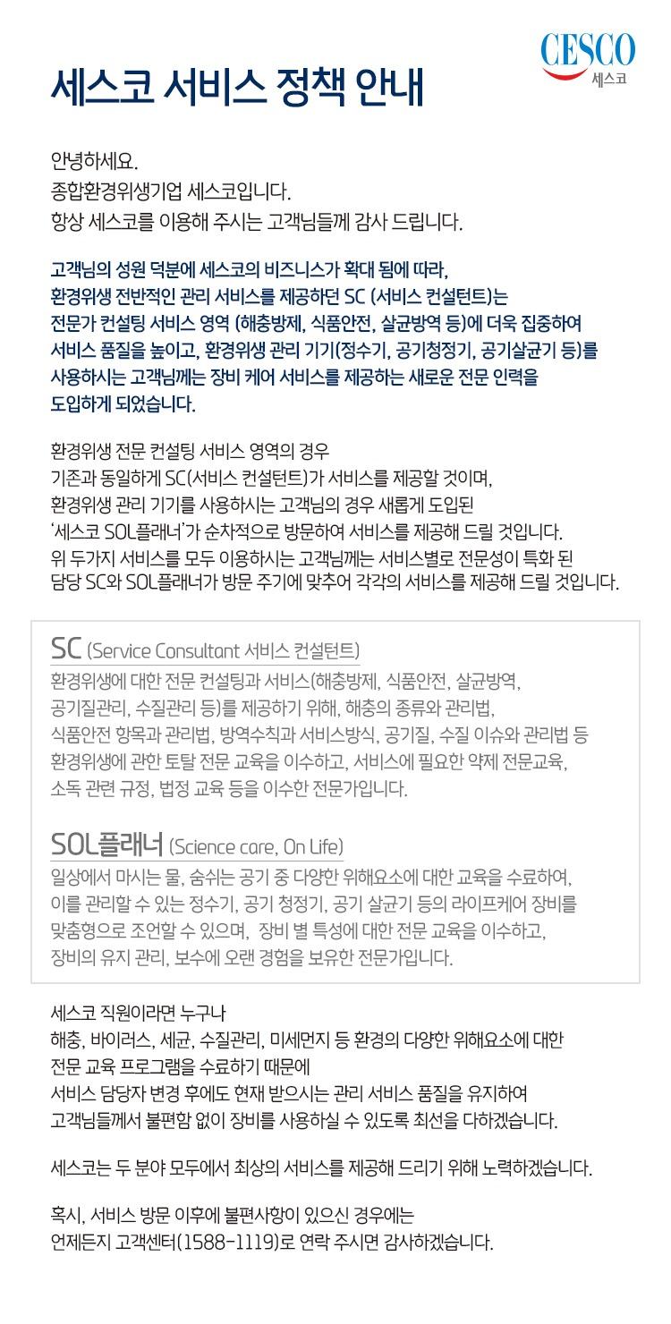 Mobile_750xfree_SOL_210524.jpg