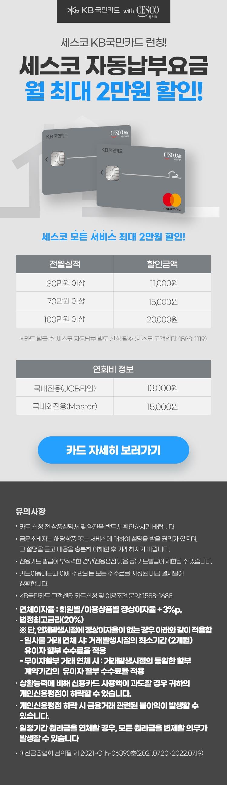 750xfree_kbcard_210722.jpg